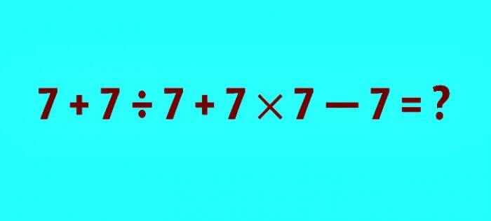 Mi a megoldás? Az emberek 90 %-a nem tudja a jó választ!